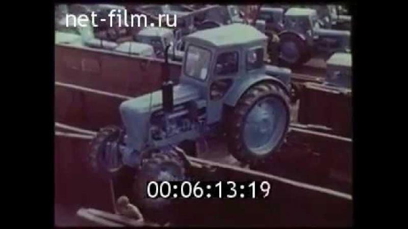 Липецкий тракторный завод ( СССР 1971 год )