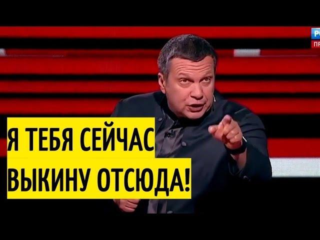 Закрой свой ГРЯЗНЫЙ рот! Соловьев не смог сдержаться, когда речь зашла о еврейском вопросе