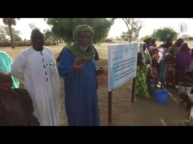 Колодец Сальсабиль NN777 Асет Рошни чу Нигер 12:2017