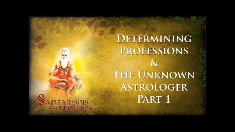 Determining Professions The Unknown Astrologer Part 1