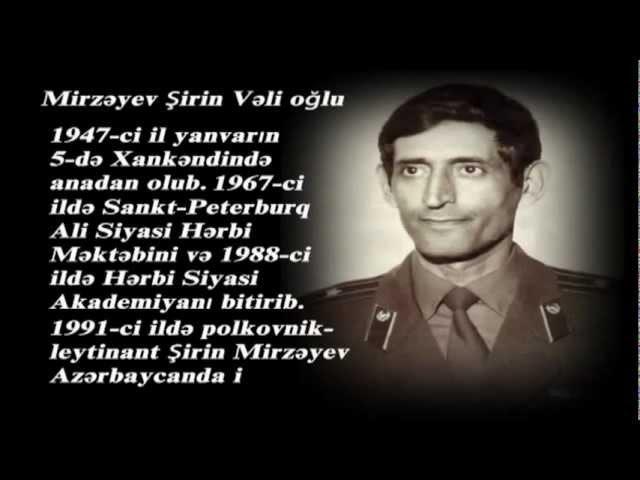 Azərbaycan milli qəhrəmanları. Şirin Mirzəyev
