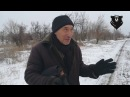 Раны войны Посёлок Весёлое Репортаж корреспондента Первого Республиканского телеканала Георгия Медведева