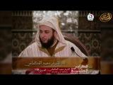 Сравни свою молитву с молитвой праведников! Шейх Саид аль-Камали.