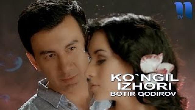 Botir Qodirov - Ko`ngil izhori | Ботир Кодиров - Кунгил изхори
