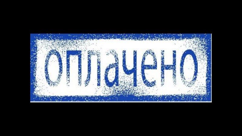 Светлана Родичева. Ключ от ЖКХ - всё оплачено за нас. (это жизнь-никакой конспирологии)