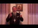 ГОСПОДИ СПАСИ ПАТРИАРХА ИЕРУСАЛИМСКОГО ИРИНЕЯ