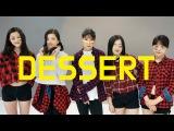 Dawin - Dessert
