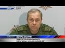 Ситуация накаляется ВСУ обстреляли Зайцево из гранатомёта