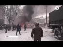 3 марта 2018 Киев Знесення наметового містечка під Радою хронологія подій