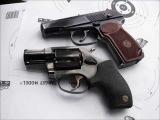 пистолет или револьвер ч.3