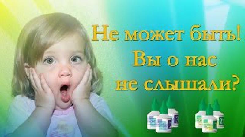Татьяна Ивановна Севостьянова. Применение флуревитов. О желчи 21 04 2016