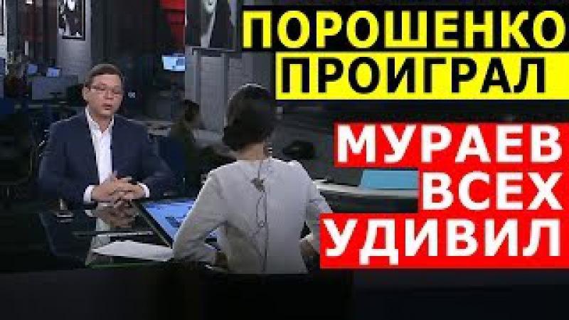 УKPAИHA - CP0ЧНО СМ0ТРИ (21.12.2017) ЭТ0 K0НЕЦ П0Р0ШЕНК0