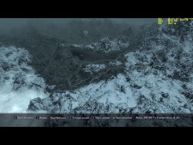 222.Skyrim (SA-Evolution 2.4 RC) Прикосновение к небу путь