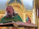 Протоиерей Павел с.Кулевча. Проповедь 4 июня 2017г.