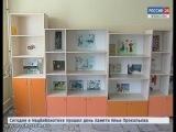 В детском медицинском центре обновили три стационарных отделения