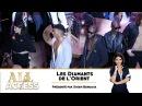 All Access Au défilé Les Diamants de l'Orient OKLM TV