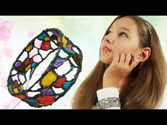 ♥ Рисуем 3D ручкой браслет ♥ DIY ♥ 3D PEN DIY