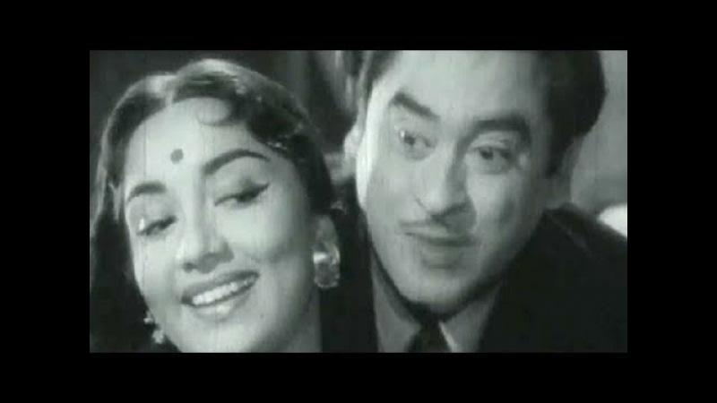 Zaroorat Hai Zaroorat Hai - Kishore Kumar, Sadhana, Manmauji Song