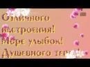 Супер песня Супер танец Моя Чужая Новинка Исп Я Сумишевский