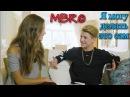 MattyBRaps - On My Own (русские субтитры)