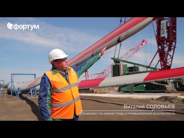 Уникальные технологии строительства ветропарка в Ульяновской области