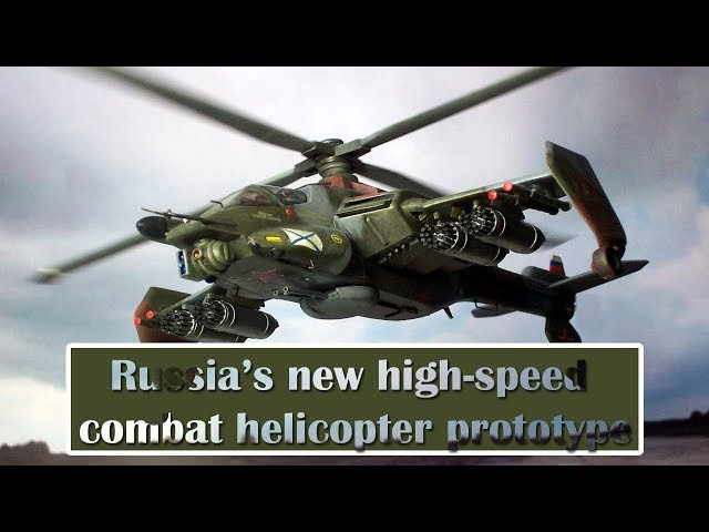 Russia's new high-speed combat helicopter prototype to perform debut flight in 2019