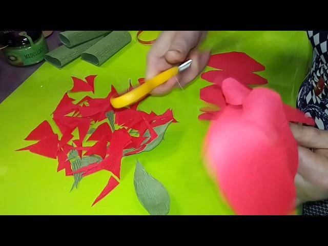 Мастер-класс по упаковке подарка изготовление розы из гофре