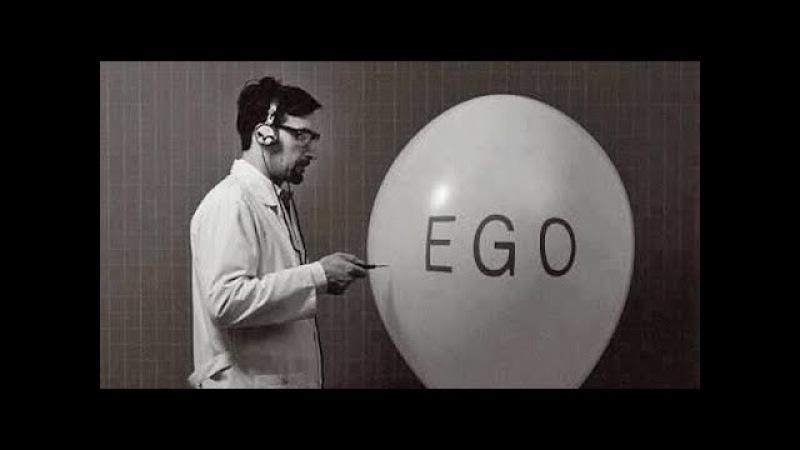 Экхарт Толле: За Пределами Эго!