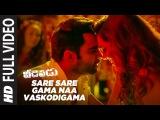 Sare Sare Gama Naa Vaskodigama Full Video Song || Veedevadu || Sachiin Joshi,Esha Gupta, SS Thaman