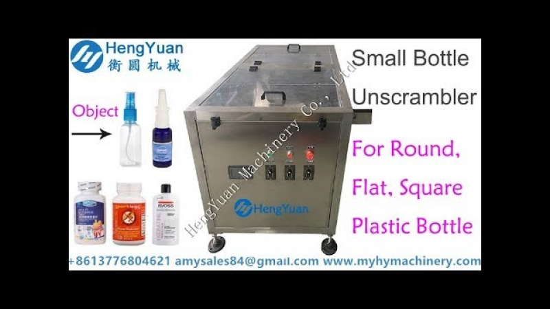 Automatic small plastic bottle unscrambler MC applied for spray bottle sorting equipment