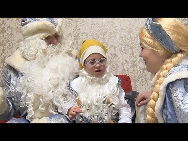 Вырос на рукавичку кубанских особенных детей поздравил Дед Мороз смотреть онлайн без регистрации