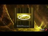 Ben Gold x Omnia - The Gateway (Allen Watts Extended Remix)