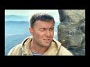 Отрывок из фильма Грозовые ворота Подстрелю парочку - Козлов!