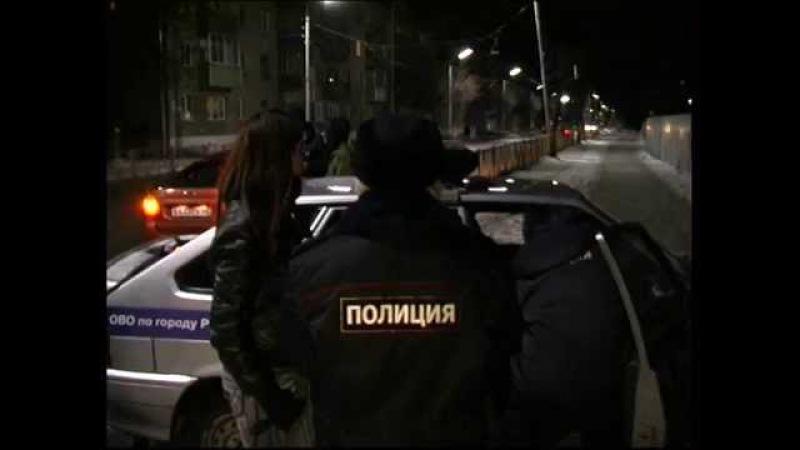 Рейд рязанских полицейских по соблюдению комендантского часа для подростков