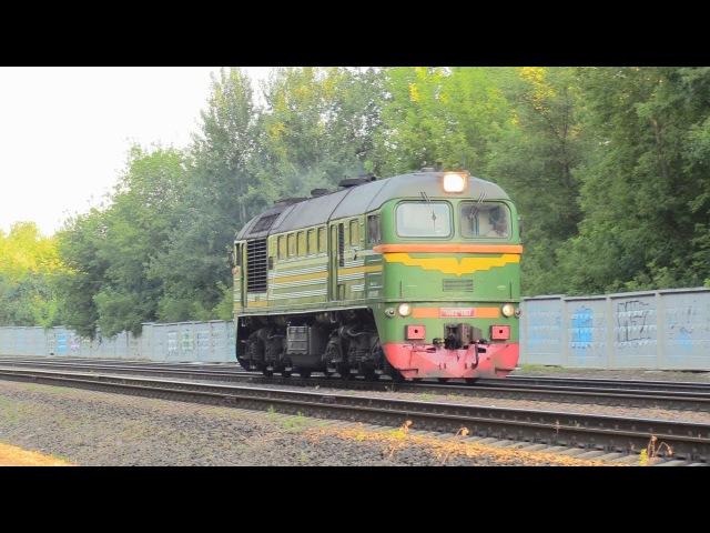 БЧ Тепловоз М62 1161 на ст Могилёв 2 BCh M62 1161 at Mogilev 2 station