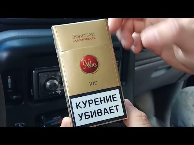 Обзор сигарет Ява золотая классическая 100