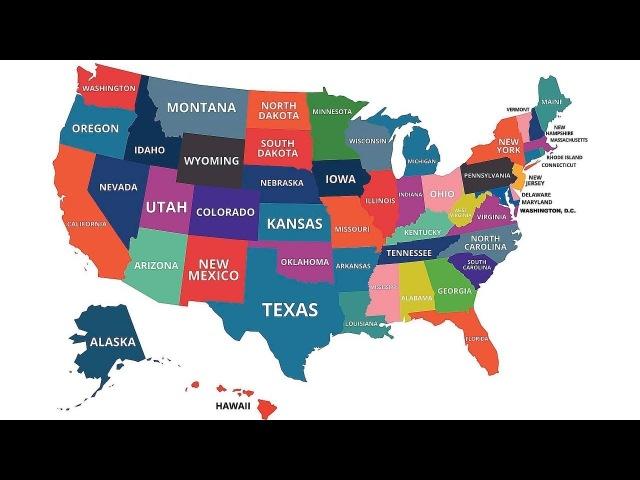 Главные территориальные приобретения в истории США!