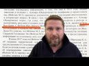 А. Шарий. Следственный Комитет РФ таки пробил дно. 23.11.2017 г.