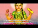Bala Thripura Sundari with lyrics in Telugu and English
