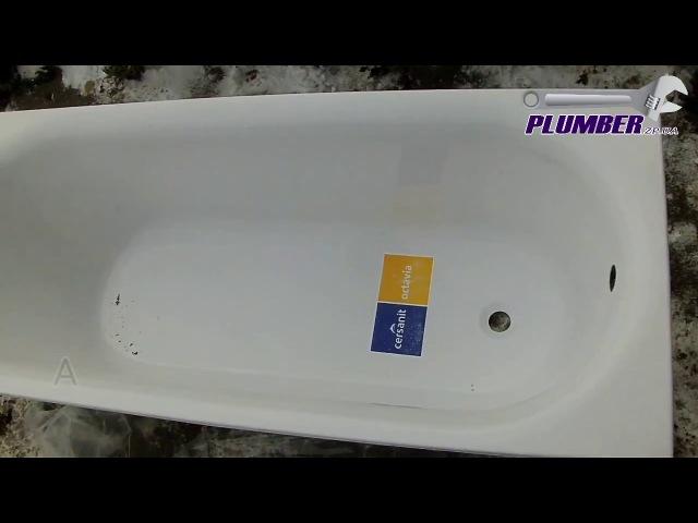 Акриловая ванна Cersanit Octavia.