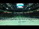 Уфа арена