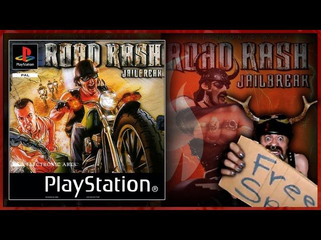 PS1 Gauntlet [Road Rash Jailbreak] (Yettich) Часть 19 - Чет Сложна
