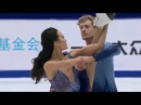 Madison CHOCK Evan BATES USA Free Dance Imagine Cup of China 2017 No Commentary