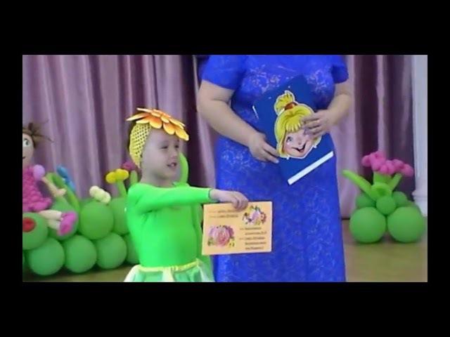 Выпускной в детском саду Жемчужина