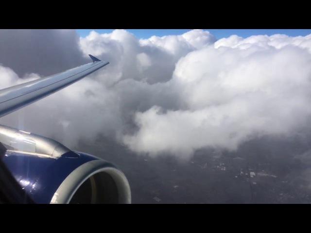CRAZY Turbulent Delta A320 Takeoff Salt Lake City