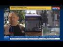 Новости на Россия 24 Глава ДНР объявил о создании Малороссии вместо Украины