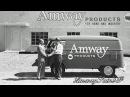 Amway История создания и развития великой компании