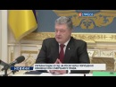 Україна подає в суд на Росію через порушення Конвенції ООН з морського права