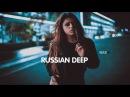 ARTIK ASTI - Кто я тебе (Serge Sand Remix)