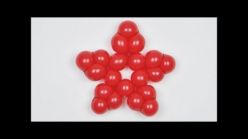Алая звезда из воздушных шаров Star of the balls